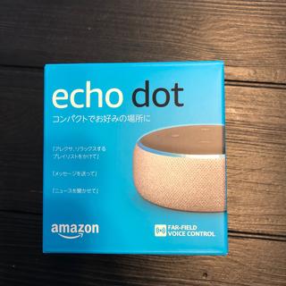 エコー(ECHO)のAmazon Echo Dot(第3世代)(スピーカー)