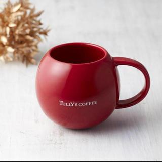 タリーズコーヒー(TULLY'S COFFEE)のタリーズ スフェリカルマグ(グラス/カップ)