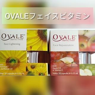 エリップス(ellips)のOVALE フェイスビタミン 90粒(美容液)