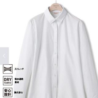 オリヒカ(ORIHICA)のオリヒカ 形状安定クレリックシャツ(シャツ/ブラウス(長袖/七分))