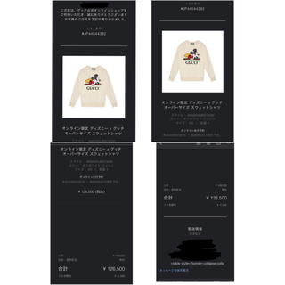 グッチ(Gucci)のGUCCI グッチ×ディズニー スウェットシャツ 新品未使用(トレーナー/スウェット)