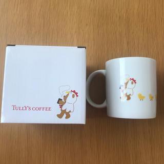 タリーズコーヒー(TULLY'S COFFEE)の新品未使用タリーズ マグカップ2017福袋(グラス/カップ)