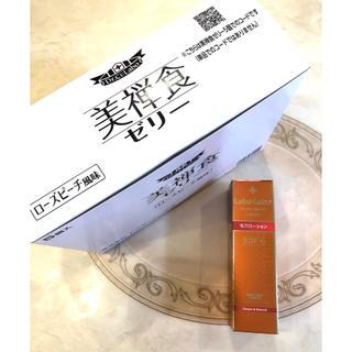 ドクターシーラボ(Dr.Ci Labo)のダイエットゼリー飲料 & 化粧水セット♪(ダイエット食品)