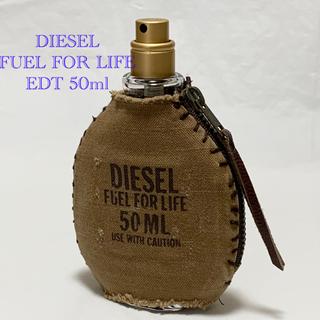 ディーゼル(DIESEL)のDIESEL ディーゼル フューエル フォー ライフ EDT 50ml 香水(香水(男性用))
