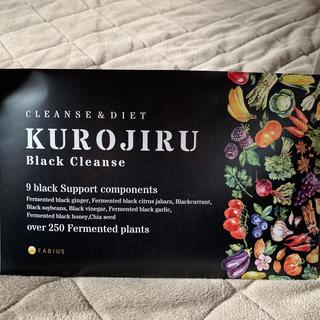ファビウス(FABIUS)のKUROJIRU Black Cleanse❎2セット(その他)