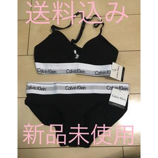 カルバンクライン(Calvin Klein)のCalvin Klein CK Modern ブラ&ショーツSサイズ ブラック(ブラ&ショーツセット)