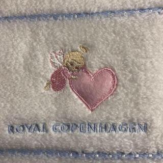 ロイヤルコペンハーゲン(ROYAL COPENHAGEN)のロイヤルコペンハーゲンフェイスタオルハート天使pふんわり(タオル/バス用品)