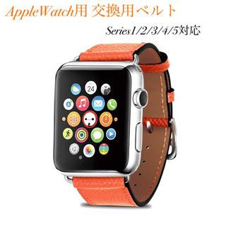 ☆アップルウォッチ ベルト 交換用レザーバンド AppleWatchベルト(腕時計(デジタル))