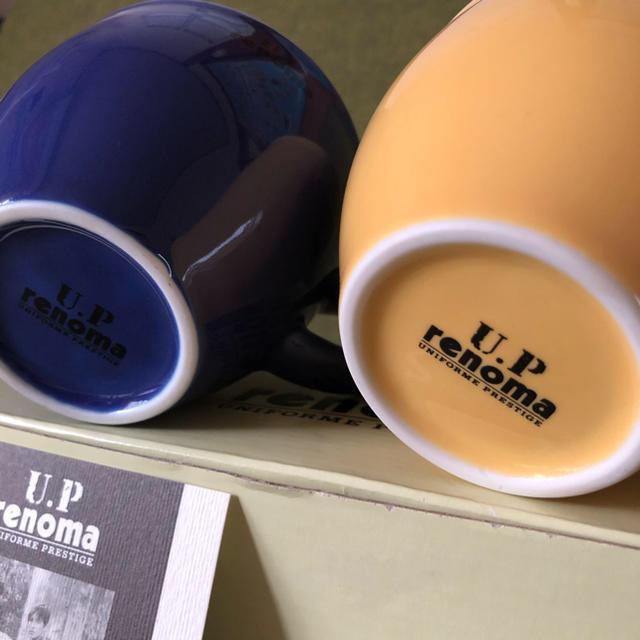 U.P renoma(ユーピーレノマ)のマグカップセット インテリア/住まい/日用品のキッチン/食器(グラス/カップ)の商品写真