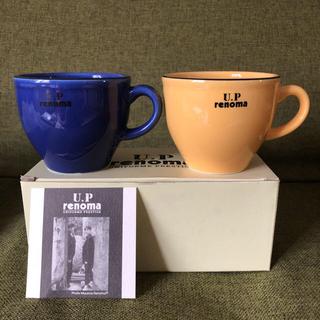 ユーピーレノマ(U.P renoma)のマグカップセット(グラス/カップ)