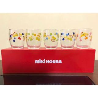 ミキハウス(mikihouse)の【ミキハウス】グラスセット(グラス/カップ)