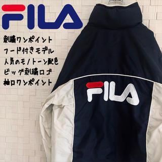 FILA - 【超希少】90s FILA ビッグ刺繍ロゴ 人気のモノトーン ナイロンジャケット