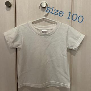 白無地Tシャツ サイズ100(Tシャツ/カットソー)