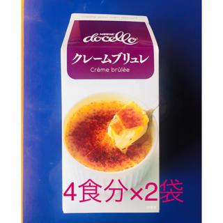 Nestle - クリームブリュレの素 2袋