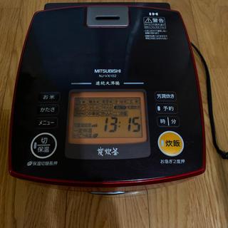 ミツビシ(三菱)の三菱炊飯器 NJ-VX102(炊飯器)