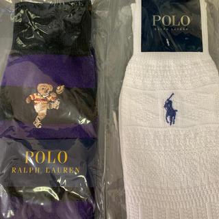 POLO RALPH LAUREN - ラルフローレン ソックス二枚組