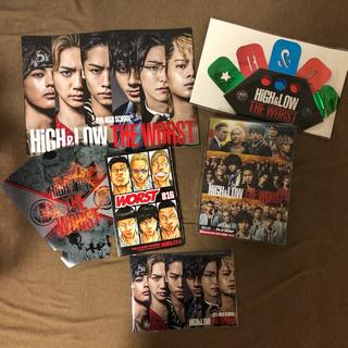 エグザイル トライブ(EXILE TRIBE)のHiGH&LOW THE WORST(豪華盤) DVD  最終値下げ セット(日本映画)