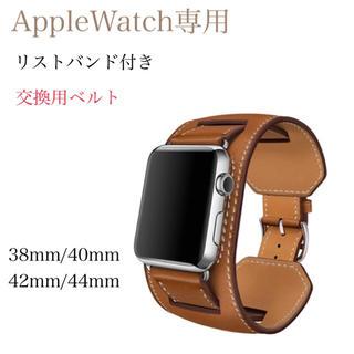 ☆アップルウォッチ ベルト リストバンド付き AppleWatch用ベルト(腕時計(デジタル))