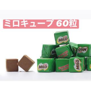 Nestle - ♪ ♪ Happy ♪ ♪ ミロエネルギーキュープ 60粒セット ٩(❛ᴗ❛)۶