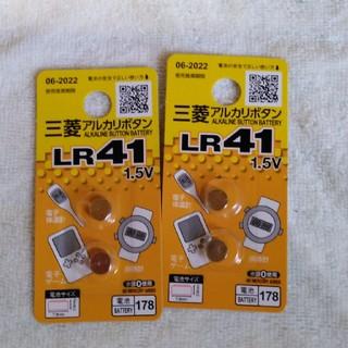 ミツビシ(三菱)の三菱アルカリボタン電池【2点セット】(バッテリー/充電器)