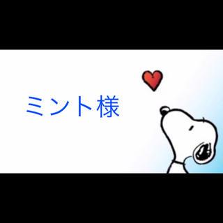 【ミント様】クッキー詰め合わせ×2袋(菓子/デザート)