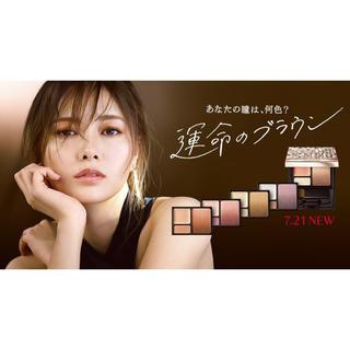 MAQuillAGE - ♡マキアージュ アイブロウスタイリングパレット3D♡ 70 ハニーブラウン♡