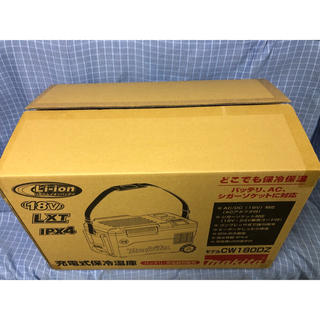 マキタ(Makita)の個人出品!新品 マキタ 18V 充電式保冷温庫 CW180DZ 本体のみ(その他)