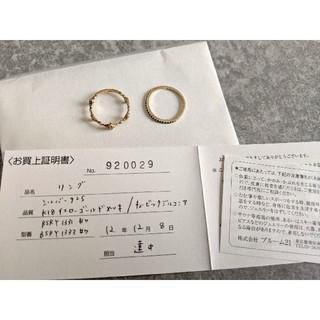 ブルーム(BLOOM)のBLOOM ブルーム リング2種 k18メッキ silver925 アンティーク(リング(指輪))