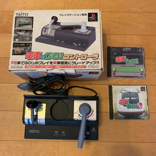 プレイステーション(PlayStation)の電車でGo!コントローラ、ソフト2本セット(その他)