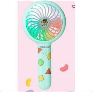クレヨンしんちゃん 7色に光る 手持ち扇風機 ハンディファン(その他)
