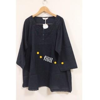メルロー(merlot)のフィリル 真夏涼しい 薄地生地 胸元レース袖広 黒 F~大きい(Tシャツ(長袖/七分))