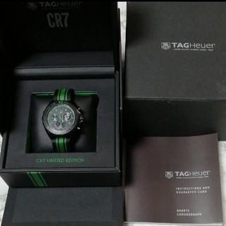 タグホイヤー(TAG Heuer)の【美品・国内正規品】タグホイヤー フォーミュラ1 CR7 限定モデル(腕時計(アナログ))