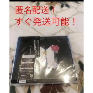 ボウダンショウネンダン(防弾少年団(BTS))のBTS map of the soul the journey 通常盤(K-POP/アジア)