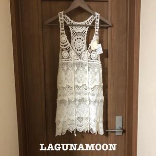 ラグナムーン(LagunaMoon)のチュニック(チュニック)