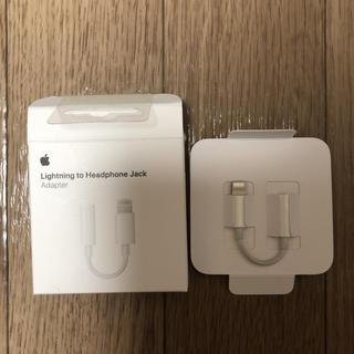 アップル(Apple)のアップルイヤホン変換器(変圧器/アダプター)