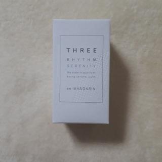 スリー(THREE)の新品未開封 THREE リズムビューティー eo-マンダリン(エッセンシャルオイル(精油))