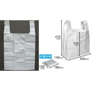 タイベック  エコバッグ ショッピングバッグ コンビニ Tyvek®製 新品(エコバッグ)
