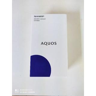 シャープ(SHARP)の AQUOS sense2 SH-M08 SIMフリー ホワイトシルバー 未開封(スマートフォン本体)
