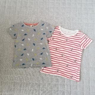 サマンサモスモス(SM2)の半袖 Tシャツ 二枚組(Tシャツ/カットソー)