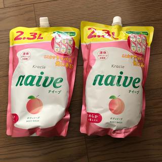 クラシエ(Kracie)の新品 クラシエ ナイーブ セット(ボディソープ/石鹸)