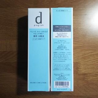 ディープログラム(d program)の送料込 資生堂 d プログラム バランスケア ローション W I(125ml)(化粧水/ローション)