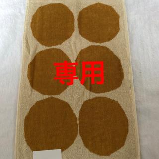 マリメッコ(marimekko)のマリメッコ ゲストタオル 2枚セット 新品(タオル/バス用品)