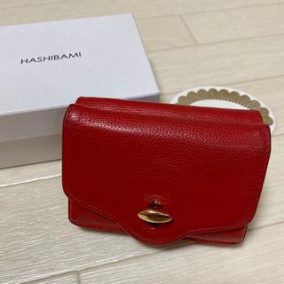 アーバンリサーチ(URBAN RESEARCH)のHASHIBAMI   財布 三つ折り(財布)