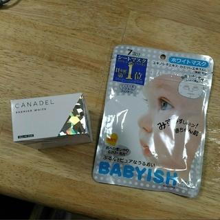 マナラ(maNara)のカナデル プレミアリフト+ ベイビッシュホワイトマスク(オールインワン化粧品)