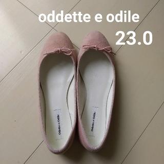 オデットエオディール(Odette e Odile)のoddette e odile バレエシューズ ピンク(バレエシューズ)
