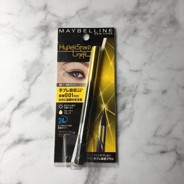 MAYBELLINE(メイベリン)のメイベリン ハイパーシャープライナー コスメ/美容のベースメイク/化粧品(アイライナー)の商品写真