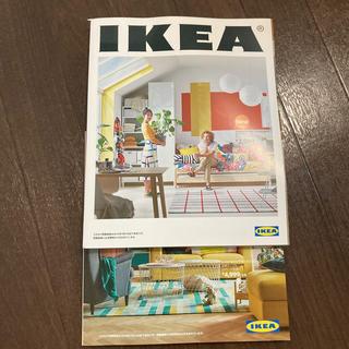イケア(IKEA)のIKEA 2018/2019カタログ(住まい/暮らし/子育て)