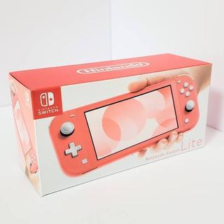 ニンテンドースイッチ(Nintendo Switch)のNintendo Switch Light コーラル (携帯用ゲーム機本体)