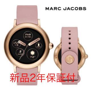 マークバイマークジェイコブス(MARC BY MARC JACOBS)の【新品】マークジェイコブス MARC JACOBS スマートウォッチ 保証付(腕時計)