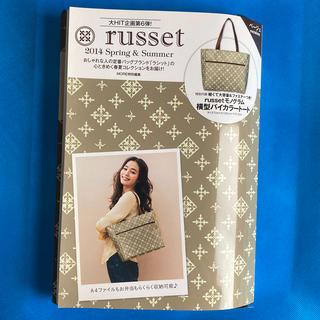 ラシット(Russet)のrusset 2014Spring & Summerベージュversion(ファッション)